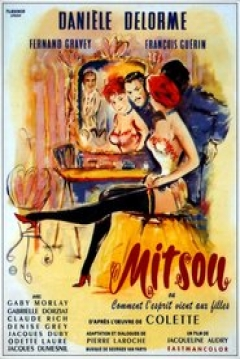 Poster Mitsou ou Comment l'esprit vient aux filles...