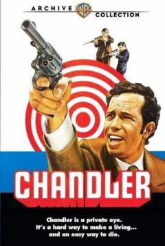 Poster Chandler