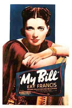 Poster My Bill