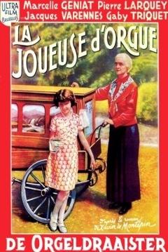 Poster La Joueuse D'orgue