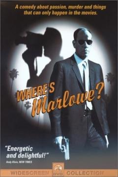 Poster ¿Dónde está Marlowe?