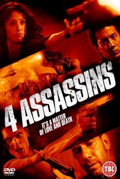 Poster Four Assassins