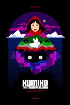 Poster Kumiko, The Treasure Hunter
