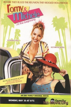 Poster Romy and Michele: In the Beginning