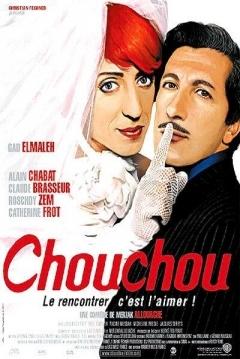 Poster Chouchou