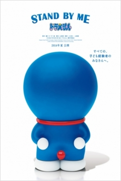 Poster Stand by Me Doraemon