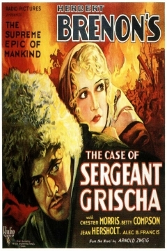 Poster The Case of Sergeant Grischa