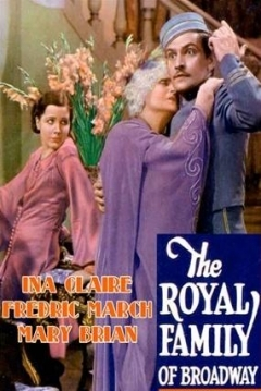 Poster The Royal Family of Broadway