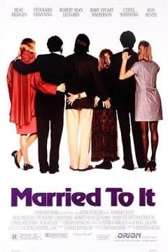 Poster Casado con Eso