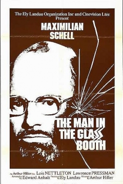 Poster El Hombre de la Cabina de Cristal