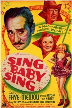 Poster Sing, Baby, Sing