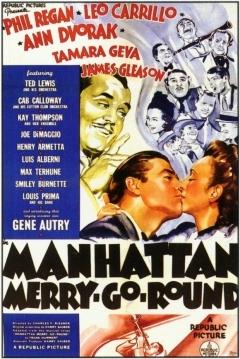 Poster Manhattan Merry-Go-Round
