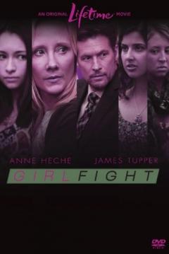 Poster Girl Fight