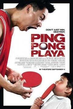 Poster Ping Pong Playa