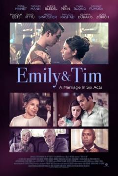 Poster Emily & Tim
