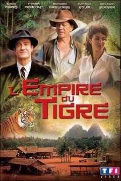Poster El Imperio del Tigre