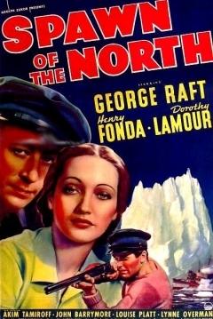 Poster Lobos del Norte