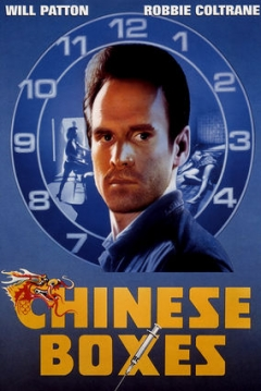 Poster Cajas Chinas