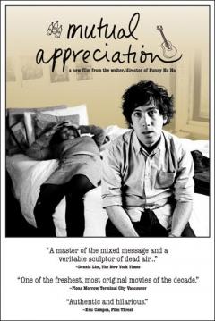 Poster Mutual Appreciation