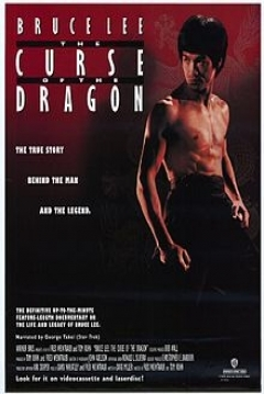 Poster The Curse of the Dragon