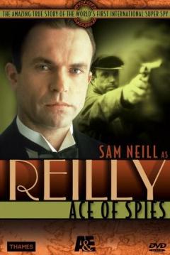 Poster Reilly: As de espías