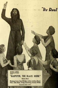 Poster Rasputin, The Black Monk