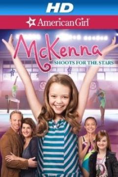 Poster Mckenna Directa a las Estrellas