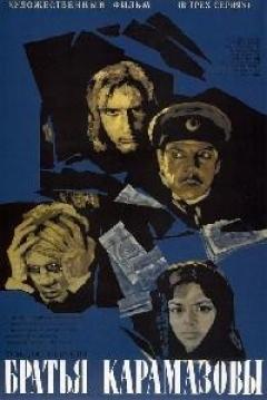 Poster The Brothers Karamazov