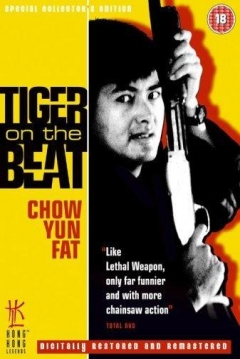 Poster Tiger on the Beat