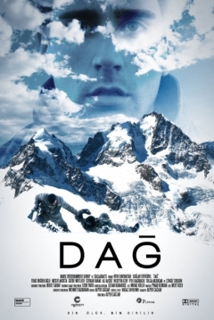 Poster Montaña
