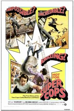 Poster Los Super Polis