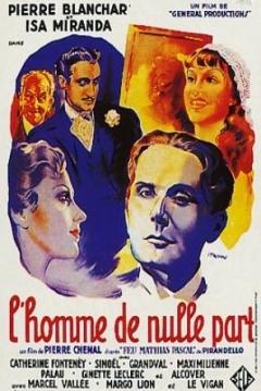 Poster Feu Mathias Pascal