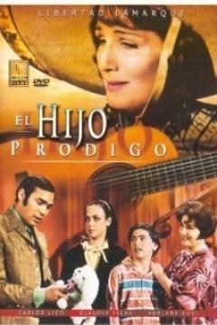 Poster El Hijo Pródigo