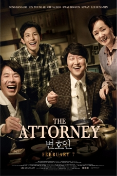 Poster The Attorney