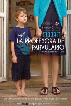 Poster La Profesora de Parvulario
