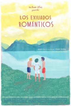Poster Los Exiliados Románticos