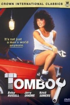 Poster Tomboy
