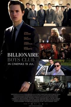 Poster El Club de los Jóvenes Multimillonarios