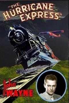 Poster El Expreso de la Muerte