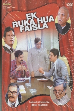Poster Hung Jury
