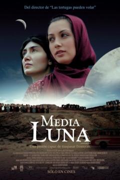 Ficha Media Luna