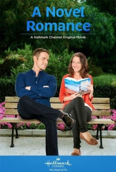 Poster Un Romance de Novela