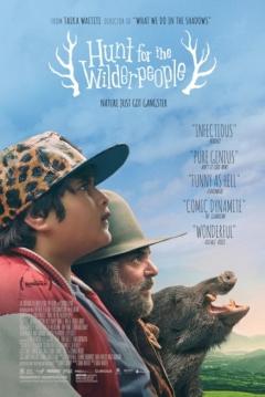 Poster Hunt for the Wilderpeople: A La Caza De Los Ñumanos
