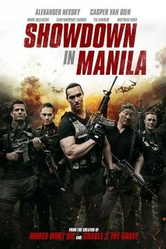 Poster Showdown in Manila