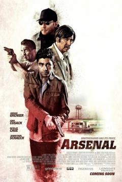 Poster Arsenal