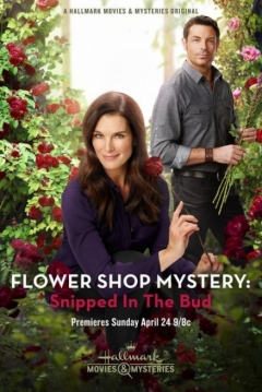 Poster Flower Shop Mystery: Snipped In The Bud