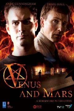 Poster Venus And Mars