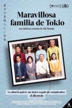 Poster Maravillosa Familia de Tokio