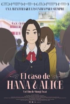 Poster El Caso de Hana y Alice