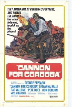 Poster Cañones para Córdoba